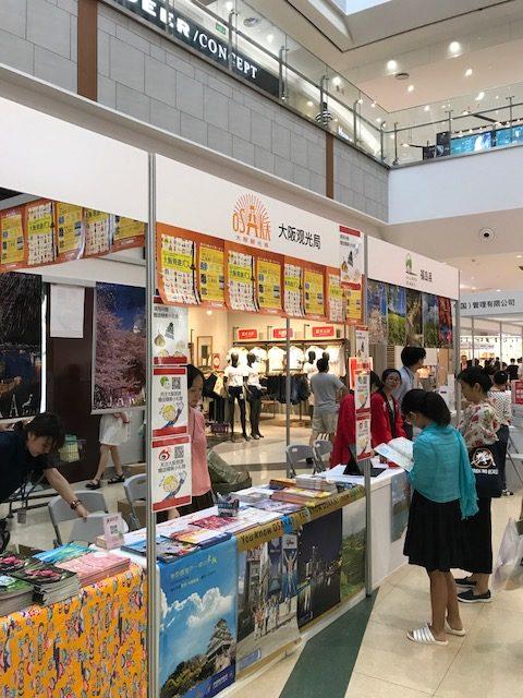 第3届武汉日本品牌展当日情景