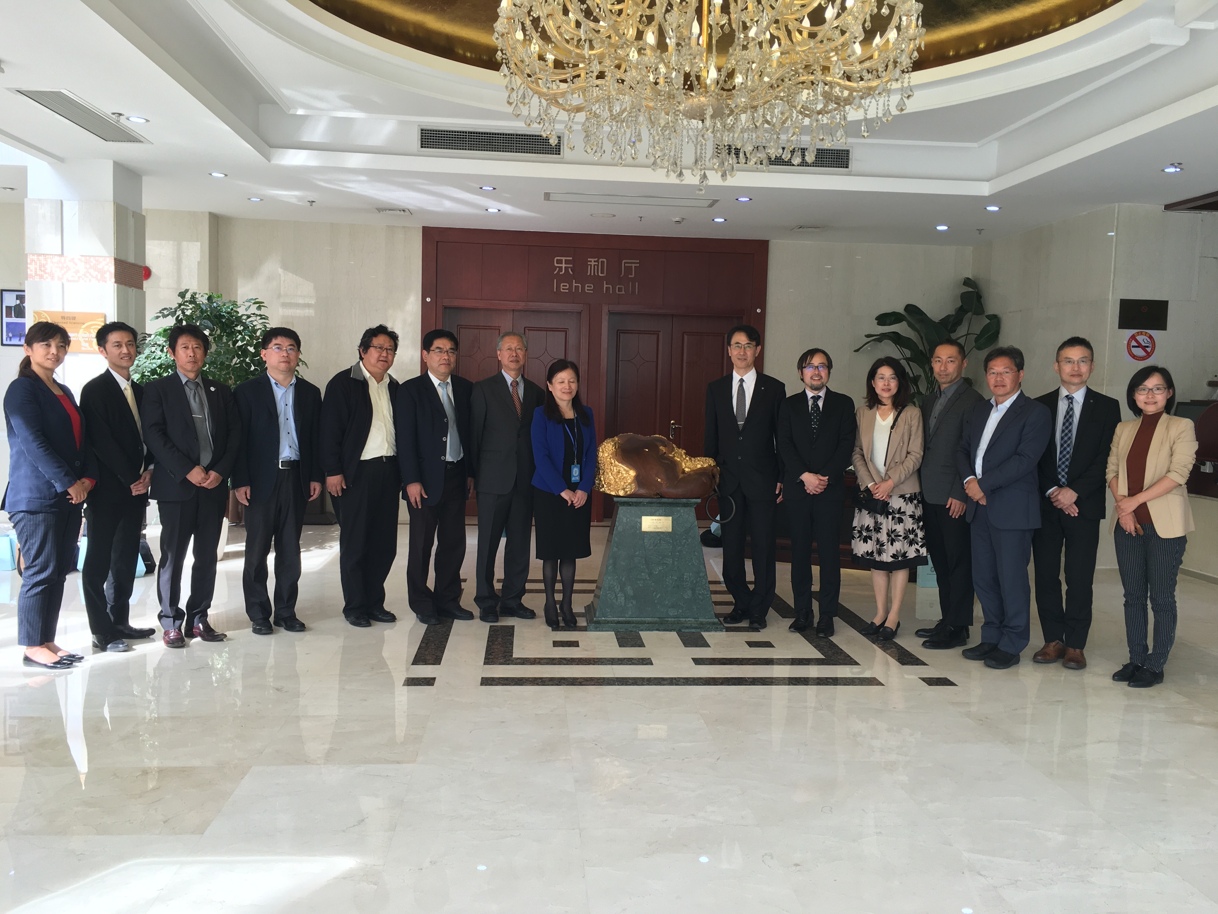 访问上海大学