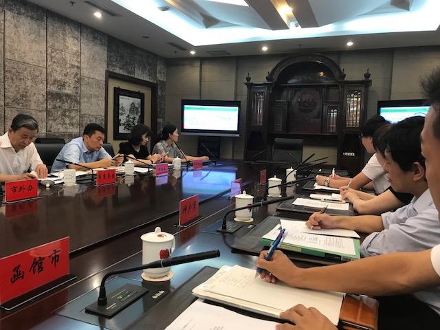 天津市各机构同日本友好城市的交流会