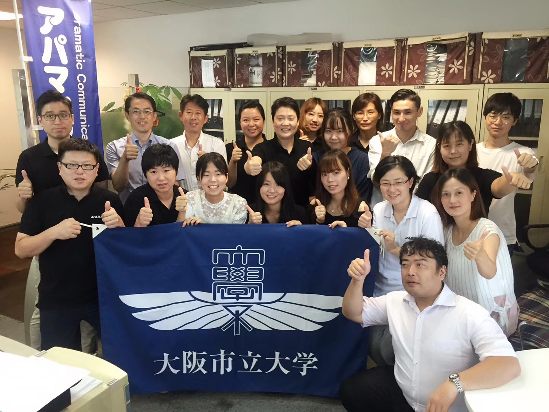 百特豪世房地产咨询(上海)有限公司