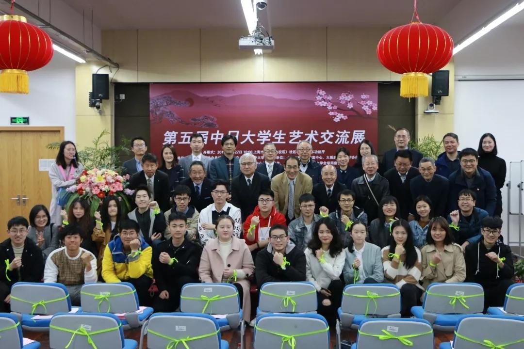 开幕式(上海大学宝山校区)