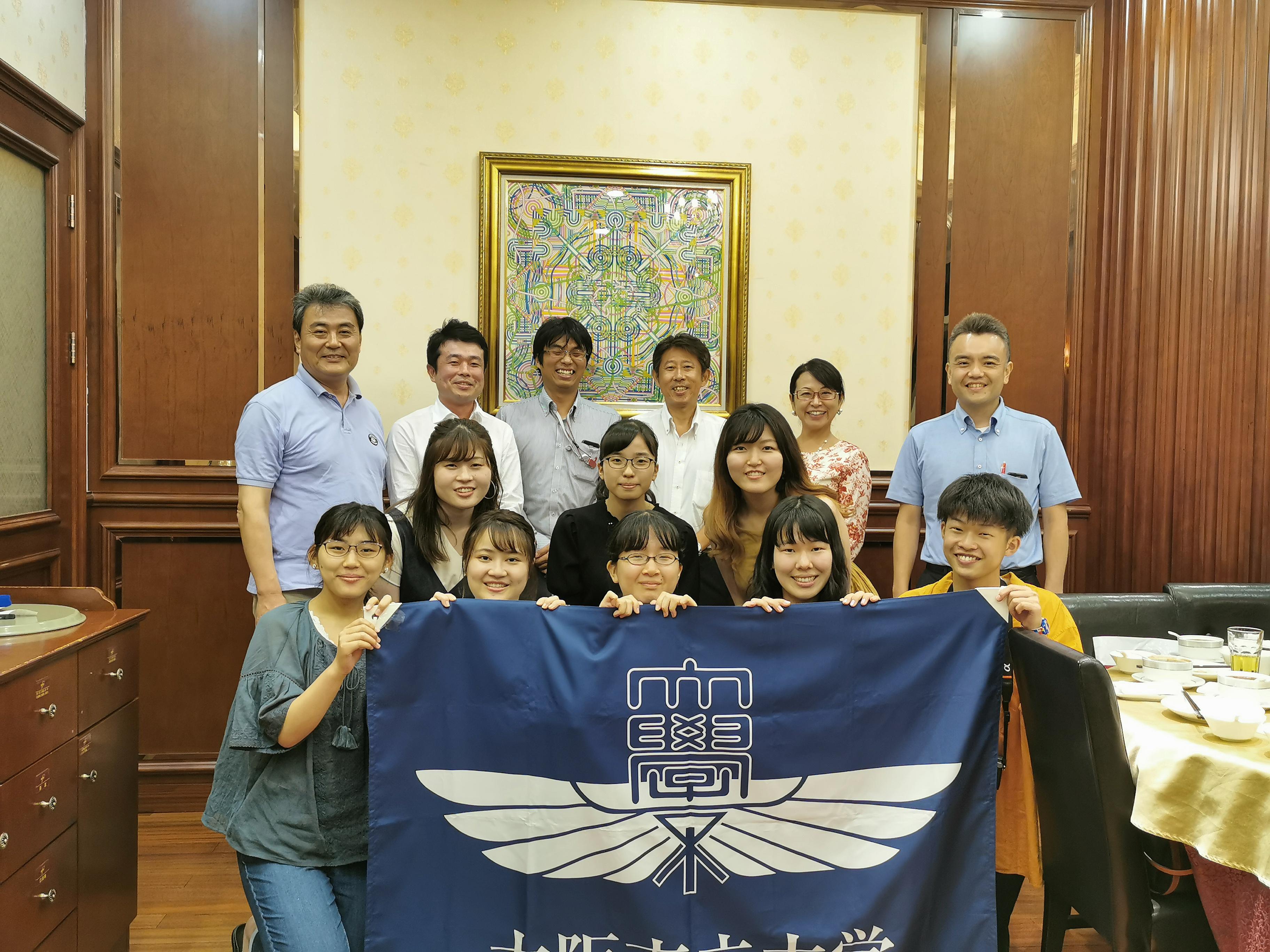 8月20日华东师范大学短期汉语留学生与上海友好会的交流会